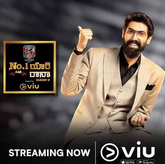5 Best Pick from Viu Telugu Series that you can Binge watch